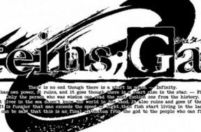 SteinsGate0_logo