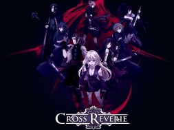 cross reverie_LOGO
