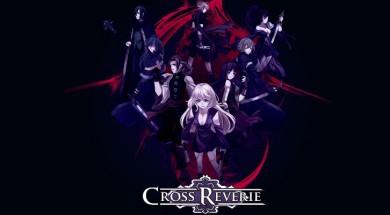 cross reverie_LOGO