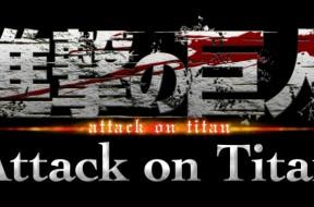 AttackOnTitan_logo
