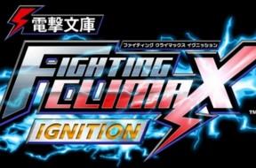 DBFightingClimaxIgnition_logo