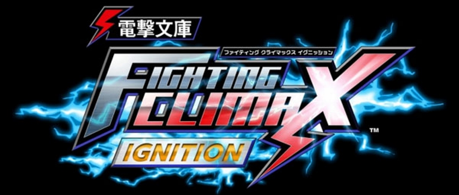 Dengeki Bunko: Fighting Climax Ignition – Ako und Lucian-DLC