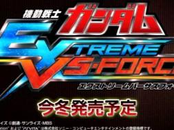 MSGundamExtremeVSForce_logo