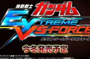 MSGundamExtremeVSForce_logo