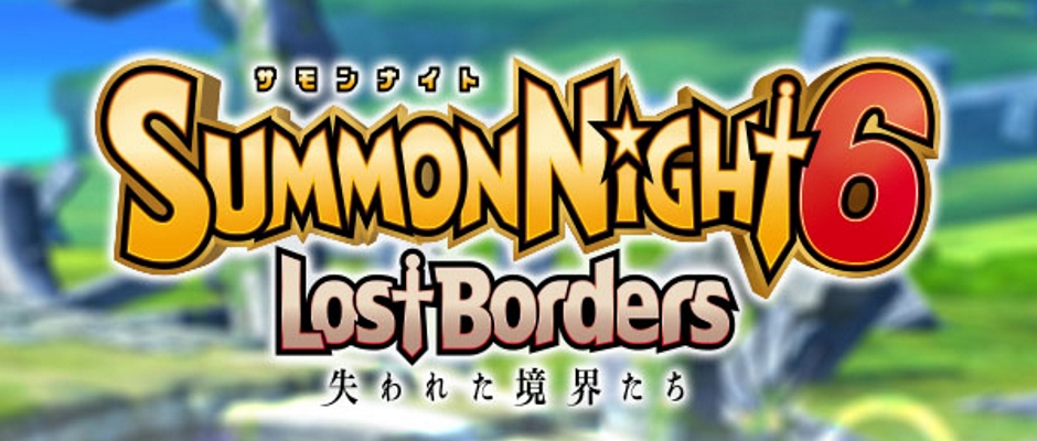 Summon Night 6: Lost Borders – Release verschoben
