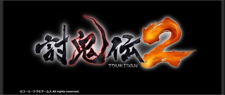Toukiden 2 – Trailerflut