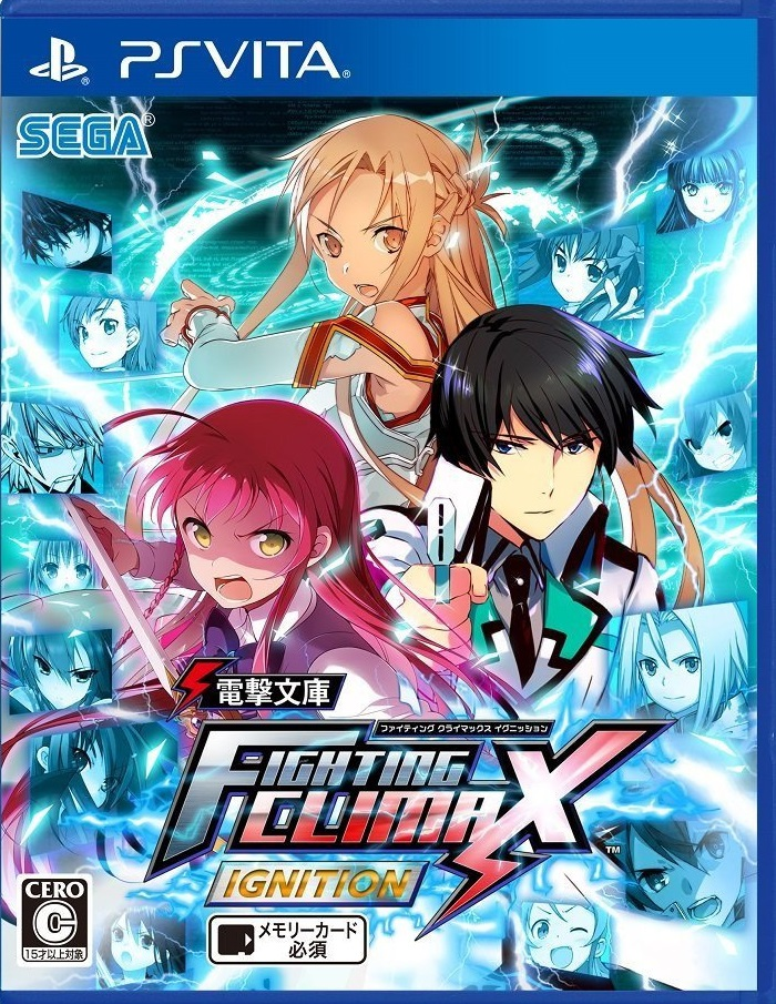 cover_Dengeki Bunko: Fighting Climax Ignition – Ako und Lucian-DLC