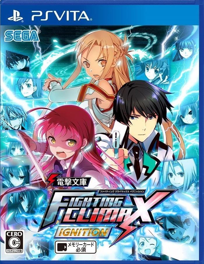 cover_Dengeki Bunko: Fighting Climax Ignition – Ako und Lucian-DLC