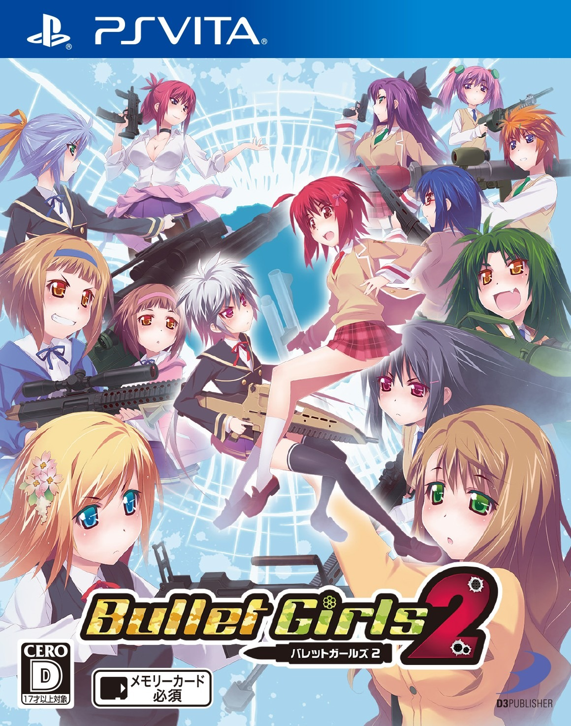 cover_Bullet Girls 2 – Verhörsystem im Video