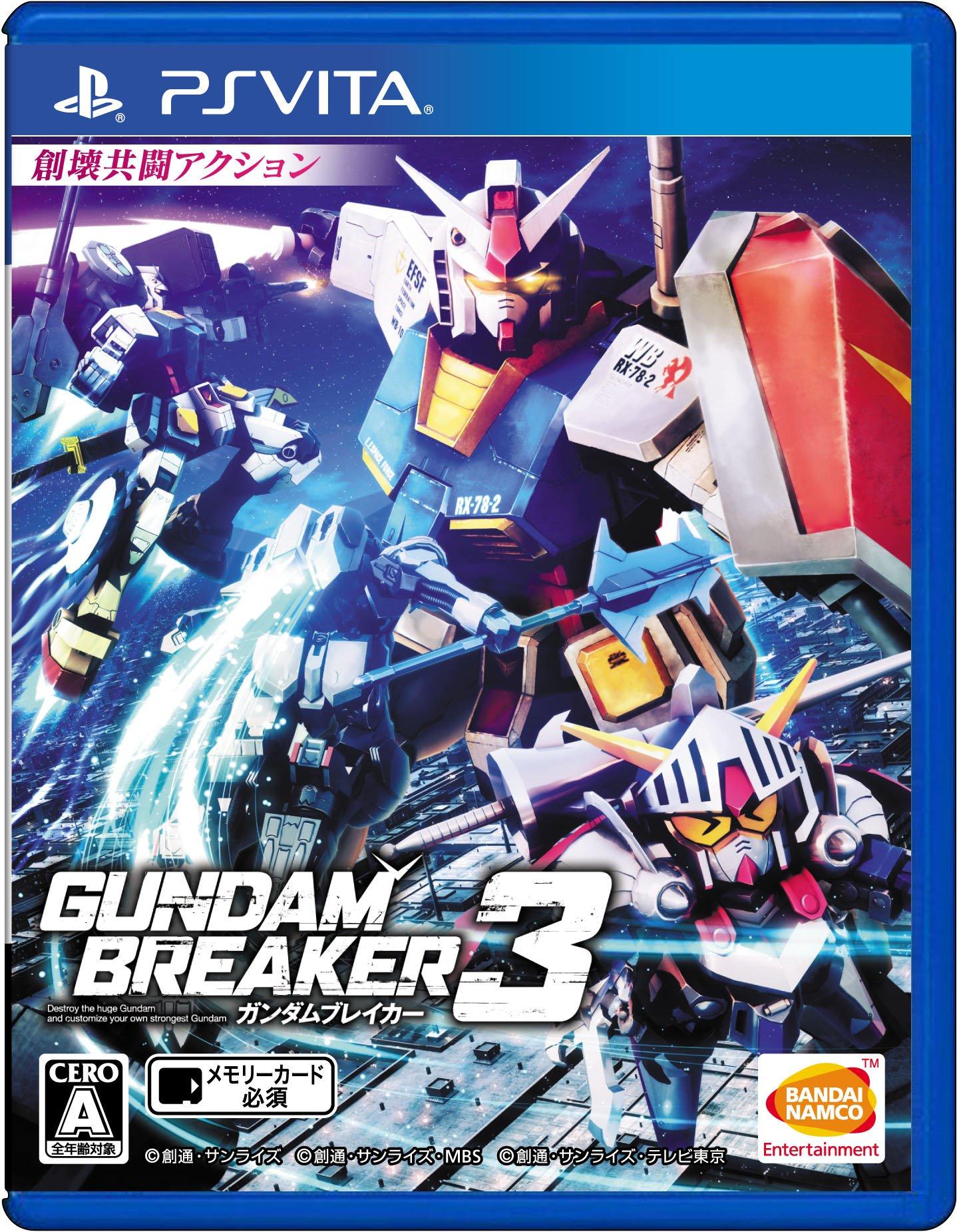 cover_Gundam Breaker 3 – Englische Asia Edition