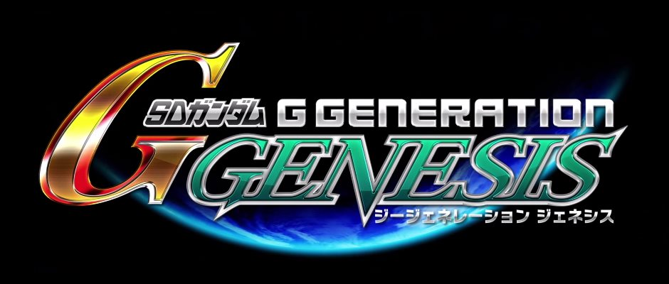 SD Gundam G Generation Genesis – Qubeley Trailer