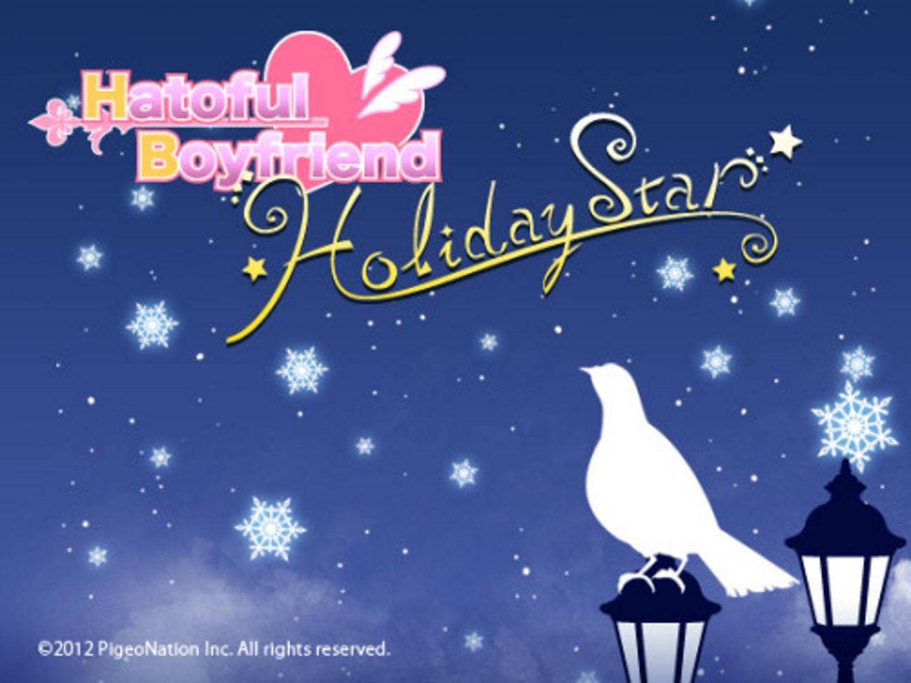 Test – Hatoful Boyfriend: Holiday Star