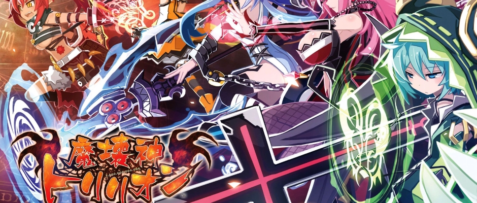 Trillion: God of Destruction – Neuer Trailer und zwei Overlords