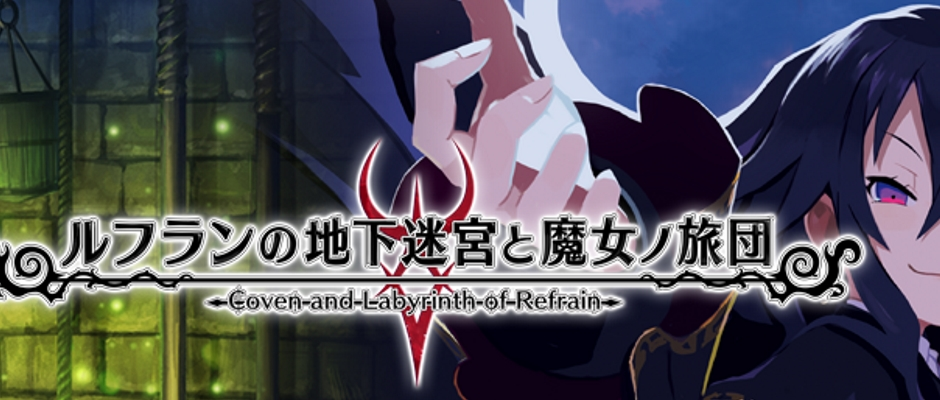 Coven and Labyrinth of Refrain – Klassen im Trailer