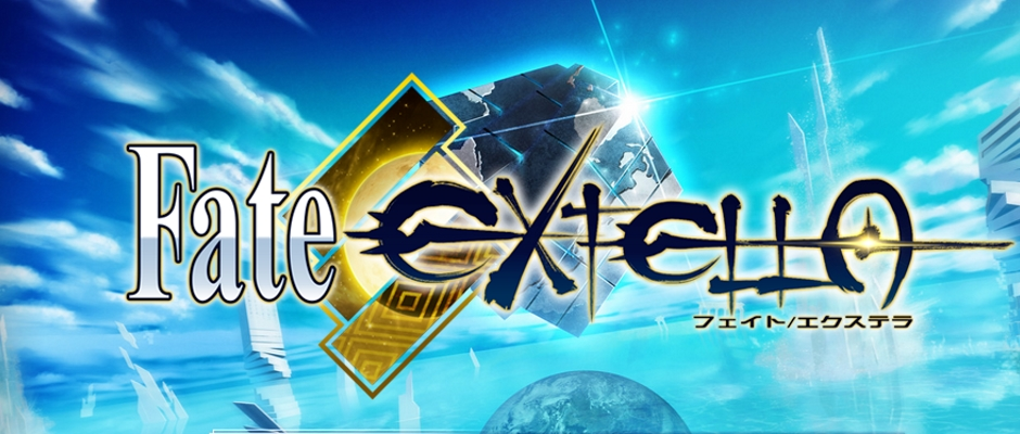 Fate/Extella: The Umbral Star – Zweites DLC Bundle
