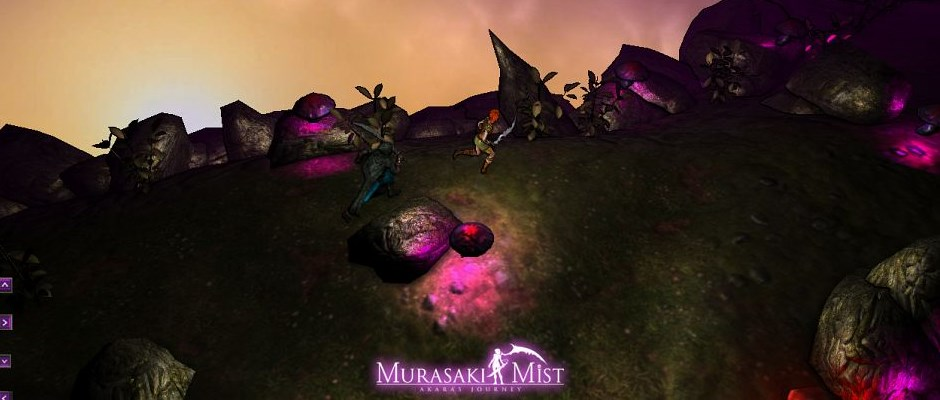 Murasaki Mist – Bereits im US PSN Store verfügbar