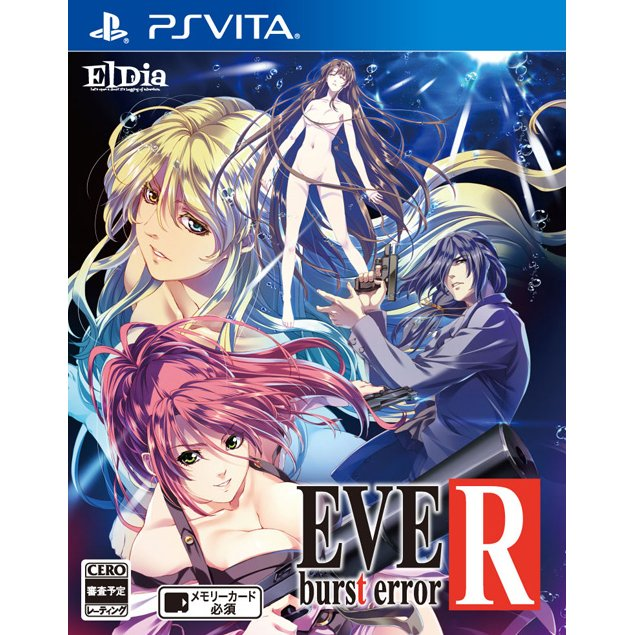 cover_Eve: Burst Error R – Neuer Trailer