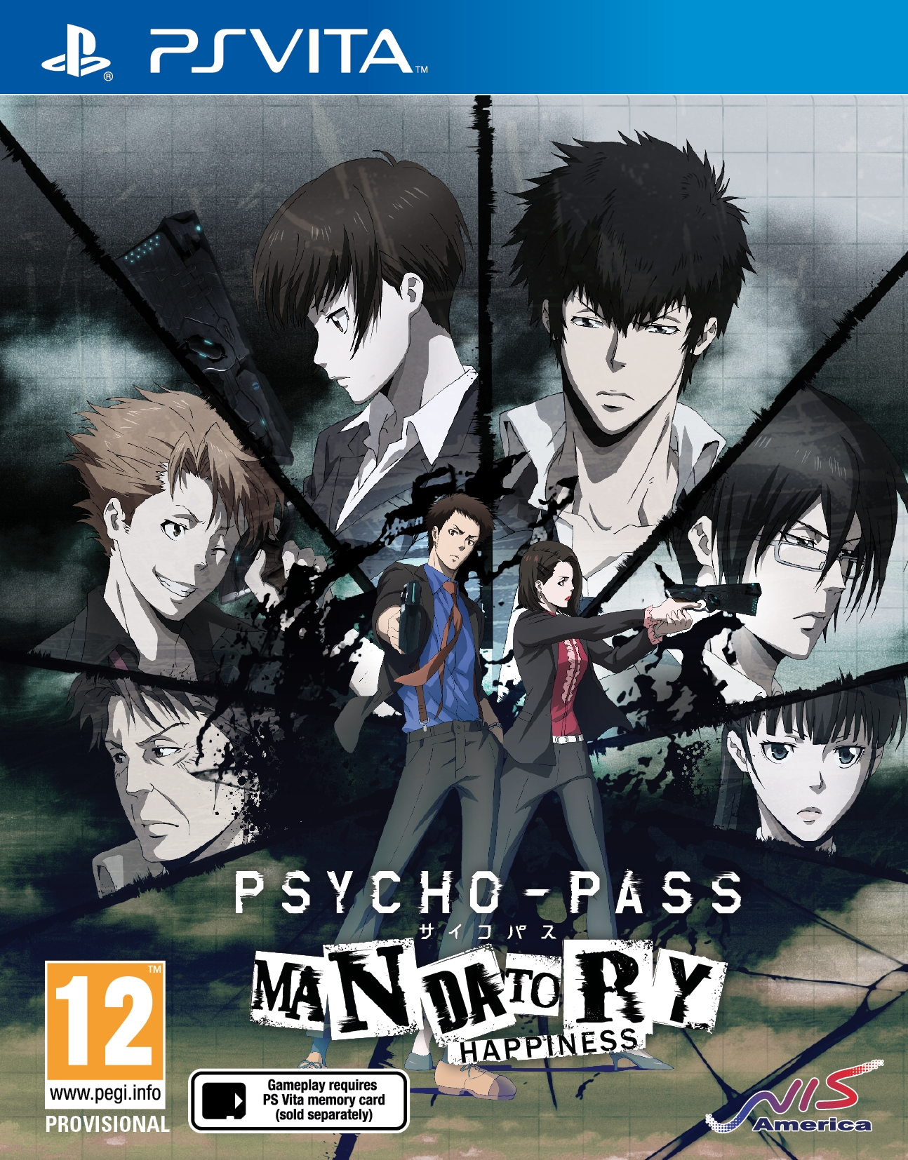 cover_Psycho-Pass: Mandatory Happiness – Neue Screenshots