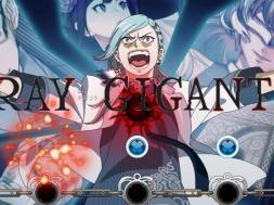 RayGigant_Test