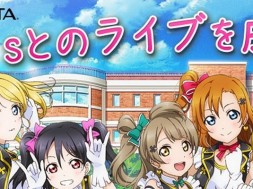 School_Idol_Paradise_logo