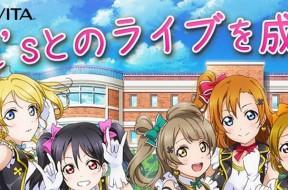 School_Idol_Paradise_logo