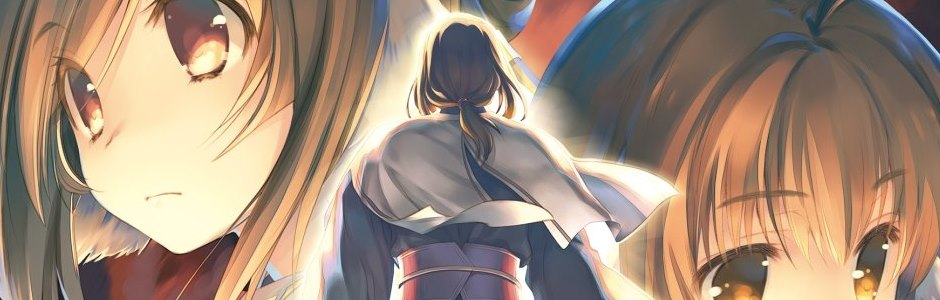 Utawarerumono: Mask of Deception – Die Welt von Utawarerumono (Trailer)