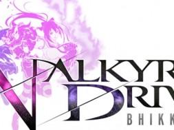 ValkyrieDriveBhikkhuni_logo