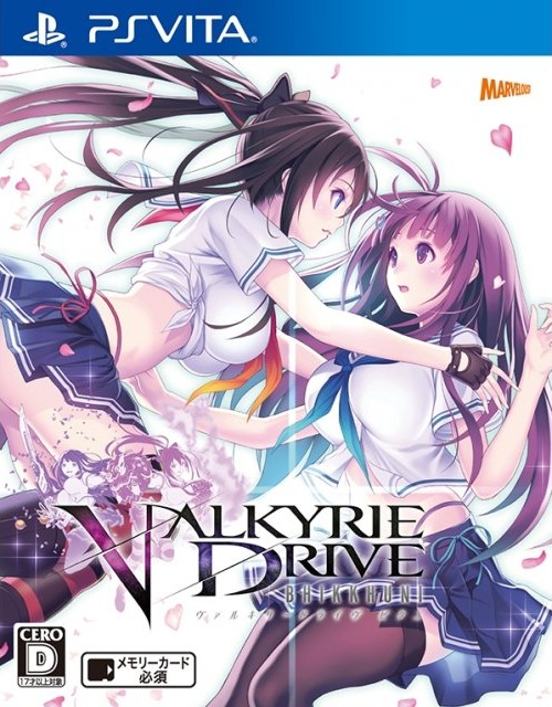 cover_Valkyrie Drive: Bhikkhuni – DLC Charaktere