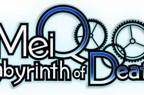 MeiQ_logo