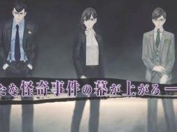 Shin_Hayarigami_2_logo