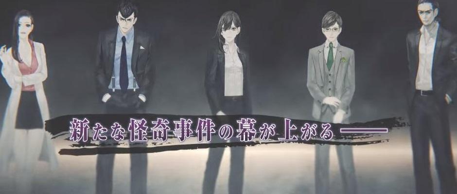 Shin Hayarigami 2 – Neues Gameplay Bildmaterial