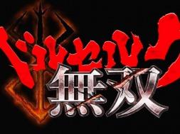 Berserk_logo