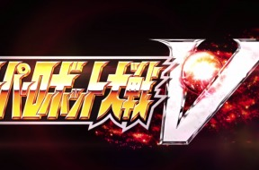 SuperRobotWarsV_logo