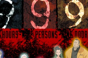 999zero escape_logo