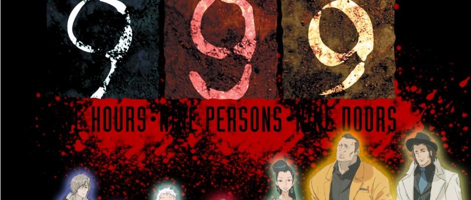 999: Nine Hours, Nine Persons, Nine Doors – Kommt als Bundle auf die PS Vita