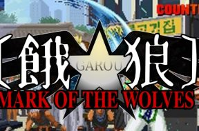 GarouMarkWolves_logo