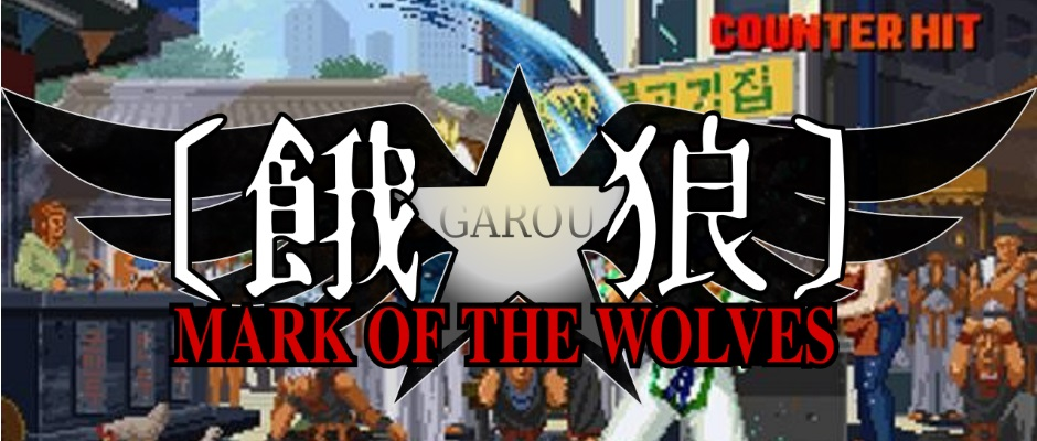Garou: Mark of the Wolves – Ab sofort erhältlich
