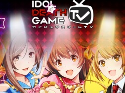 IdolDeathGameTV_logo
