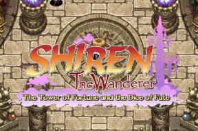 shiren-wanderer5_test