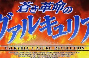 Valkyria_Azure_Revolution_Logo