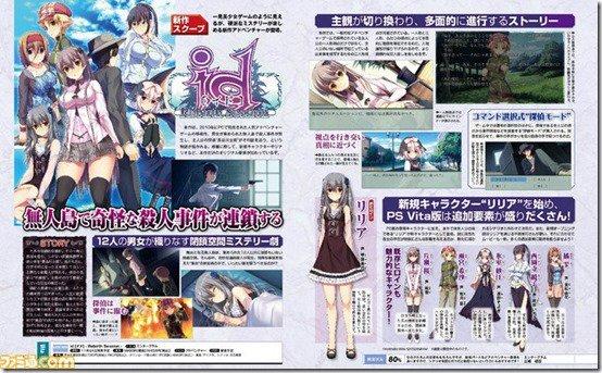id_Rebirth_Session_Famitsu_Scan