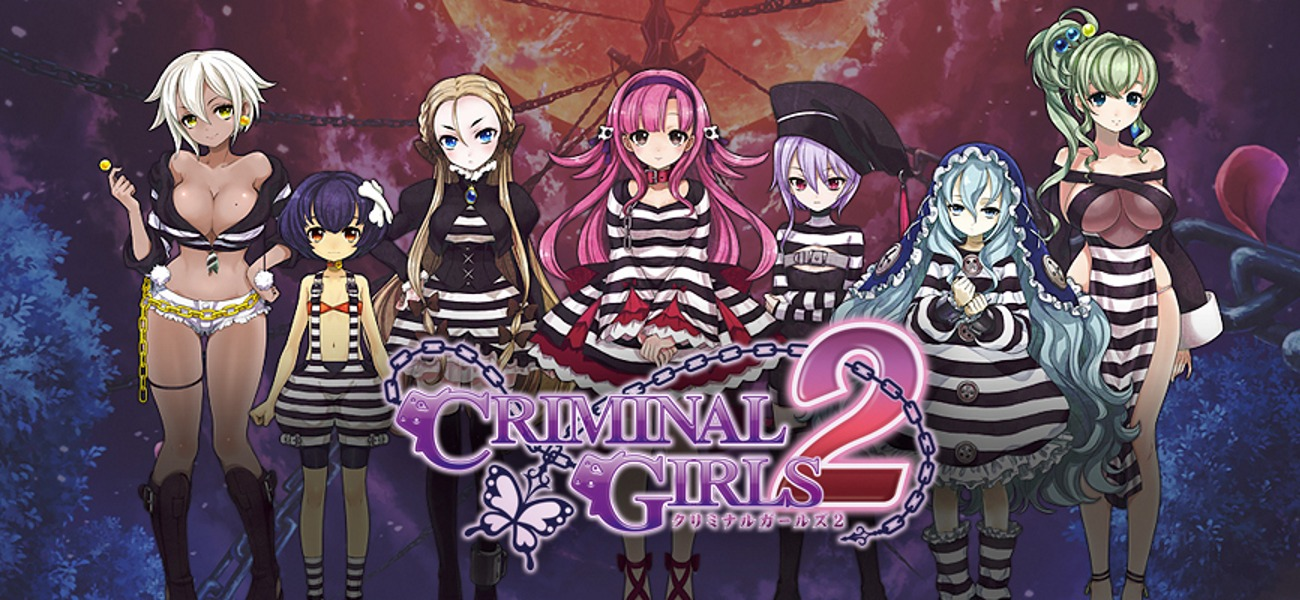 Test – Criminal Girls 2: Party Favors