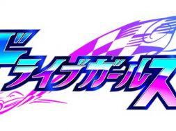 drive_girls_logo