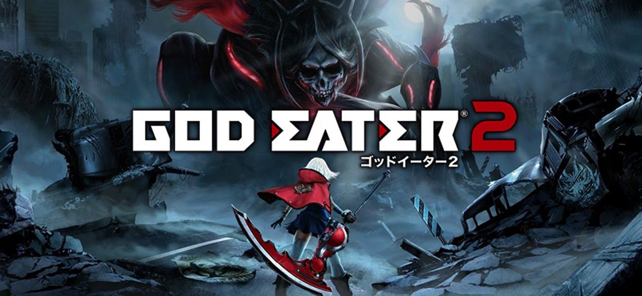 Test – God Eater 2: Rage Burst