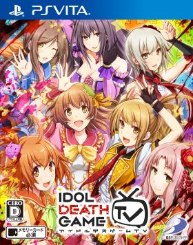 cover_Idol Death Game TV – Neuer Trailer