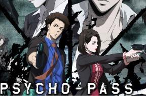 psychopassmh_test