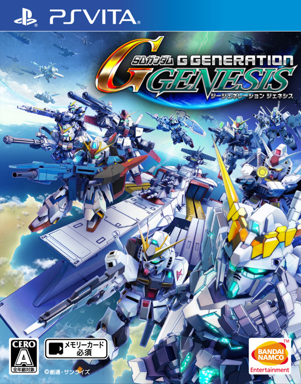 cover_SD Gundam G Generation Genesis – Qubeley Trailer