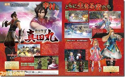 samurai_warriors_sanada_maru_famitsuscann