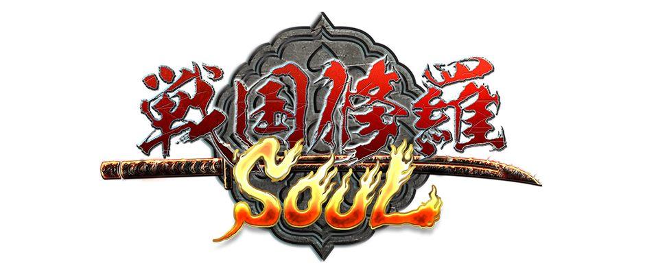 Sengoku Shura Soul – Bereits erhältlich