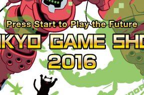 tokio_game_show2016_logo